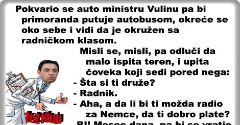 Pokvario se auto ministru - Vulinu